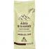 Колумбийский кофе в зернах 1000 г (желтая пачка)
