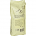 Колумбийский кофе в зернах 1000 г