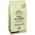 Колумбийский кофе в зернах 227 г