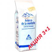 Колумбийский кофе в зернах 454 г (белая пачка)