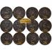 """Пуэр """"Китайский гороскоп"""" набор 12 видов, 600 г"""